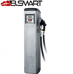 Piusi Self Service B.SMART Fuel Management System
