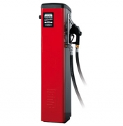 Self Service Fuel Dispenser Pump